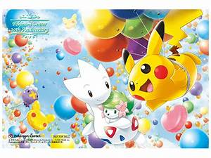 Here's What's Going To Happen On Pokemon Center's 20th ...