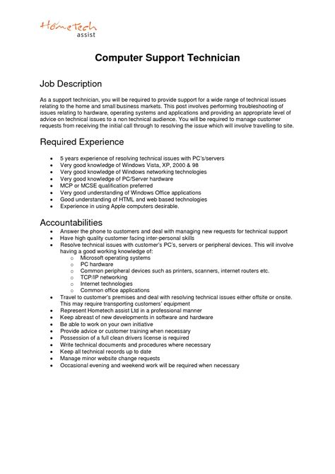 Best Photos Of Technician Job Description Template. Salary Requirements Letter Template. Wedding Invite Wording Templates. Google Docs Receipt Template. Sample Resume Entry Level Template. Research Paper Outline Apa Style Template. Proposal For Wedding Planning Services. Sample Of Objectives In A Resume Template. Requisition Form Sample Knnio