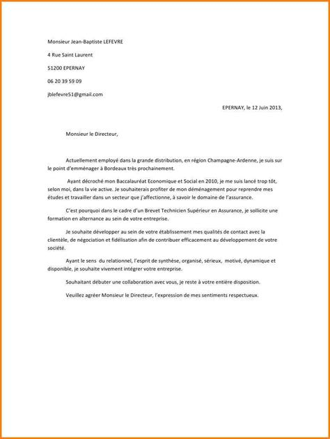 6 lettre motivation grande distribution format lettre