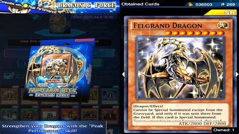 yu gi oh duel links dragonic structure deck