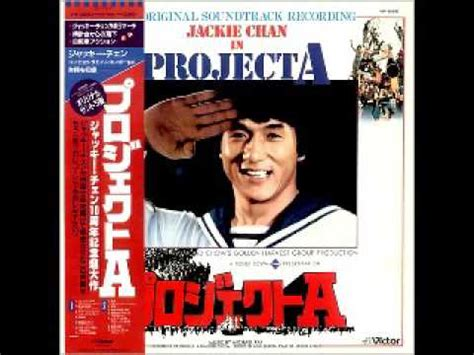 Jackie Chan Project A Rare Soundtrack Youtube
