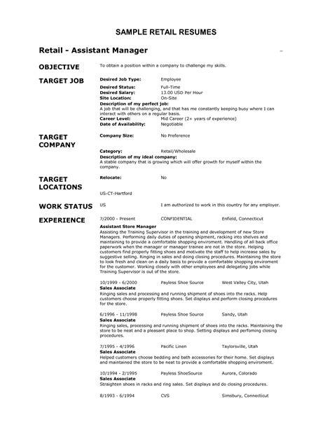 10 Best Resume Objective Samples  Samplebusinessresume. Resumes In Word. Qualifications On Resume Sample. Sample Of Excellent Resume. Fast Food Worker Resume. Sample Tax Accountant Resume. Intern Resume Samples. 5 Parts Of A Resume. Yogurtland Resume
