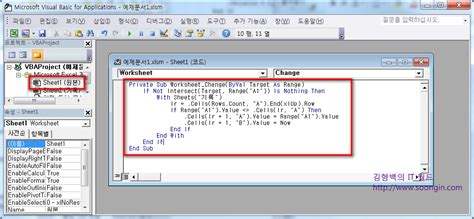 excel vba range cells value excel vba range offset cells the complete guide to ranges and read