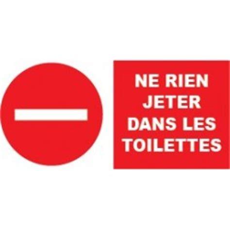 panneau pri 232 re de ne rien jeter dans ces toilettes