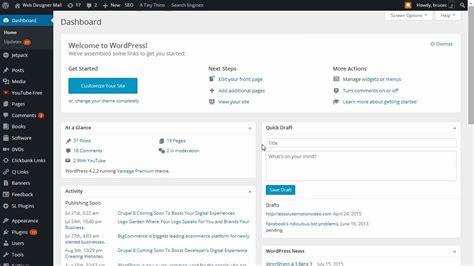 How To Remove Menu Links In Wordpress Admin