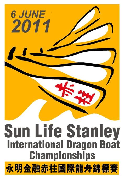 Best Shoes For Dragon Boat Racing by 14 Best Dragon Boat Paddles Images On Pinterest Dragon