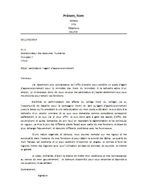 accueil lettre de motivation lettre de motivation 2017