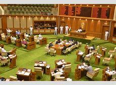 One Day Goa Assembly Session On 28 Feb Digital Goa