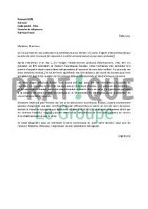 lettre de motivation pour un emploi d d accueil touristique d 233 butant pratique fr