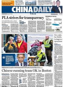Boston explosions: Front pages of newspapers across the ...