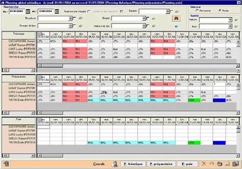 progiciel de gestion des horaires planification alfa temps
