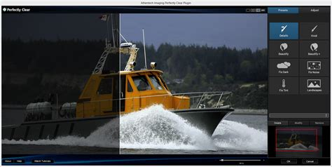 Boat Plug Screen by Athentech S Perfectly Clear Adds Pizzazz To Photos With