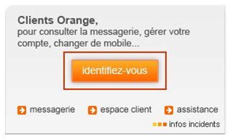 accueil orange fr cliquez sur le lien espace client images frompo