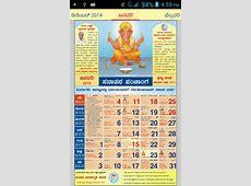 Kannada Sanatan Calendar 2015 Android Apps on Google Play