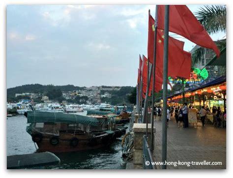 Fishing Boat Hire Hong Kong by Sai Kung A Colorful Floating Seafood Market