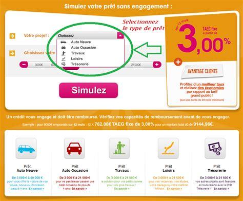 www banque accord mon compte reverba