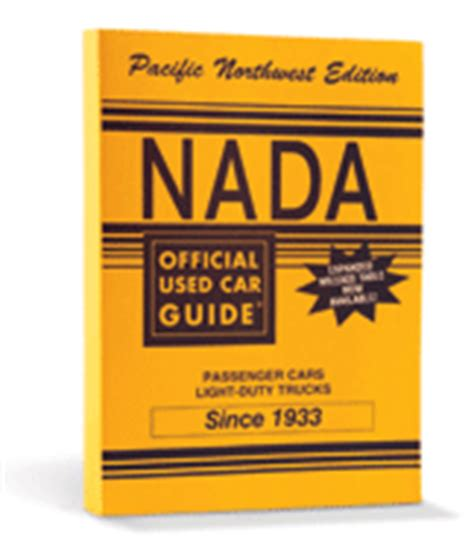 Nada Official Used Car Guide  Used Car Value Guidebook