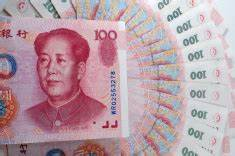 ARGUMENT How China's 'Currency Manipulation' Enhances the ...