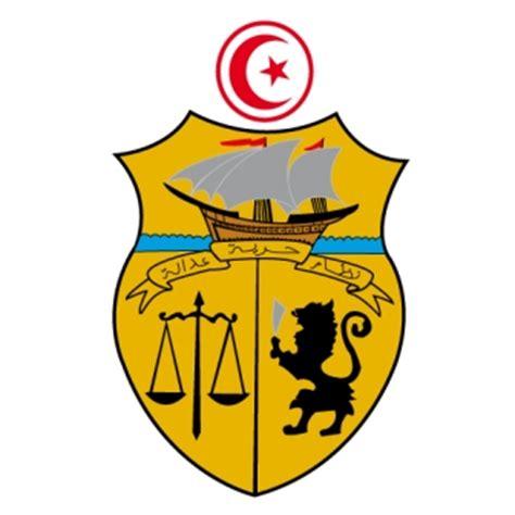 tunisie le minist 232 re de l int 233 rieur veut emp 234 cher une manifestation tixup