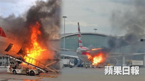 Fire Boat Meaning by American Airlines Boeing 777 300er Involved In Fire At