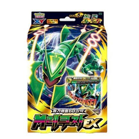new m rayquaza ex mega battle deck card xy card booster box korean ver