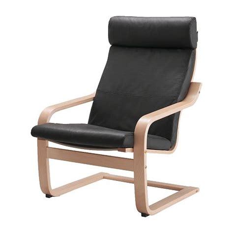 po 196 ng chair cushion glose black ikea