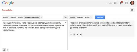 russian translator translate russian hotteen pic