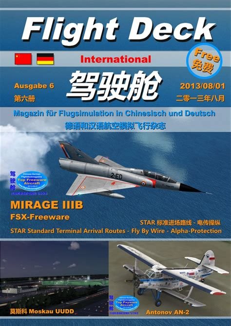 fs freeware net flightdeck magazin 6