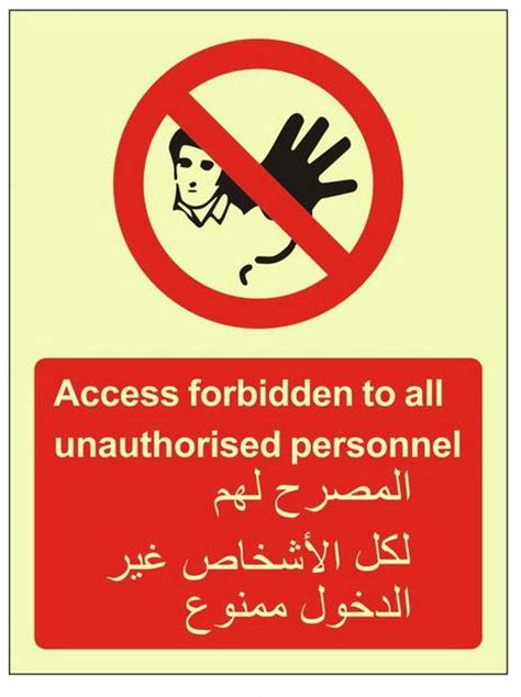 Arabic Safety Signs Purchasing, Souring Agent  Ecvvm. What Is Antimalware Service Executable. What Is The Best Gre Prep Book. Moving Companies In Jacksonville Florida. Drug Rehabilitation Centers In Miami. Cooking Classes Portland Or Sun Valley Tire. Australian Domain Name Registrar. Human Services Associates Home Furnace Repair. Quickbooks Pos Integration Juvederm Lips Nyc