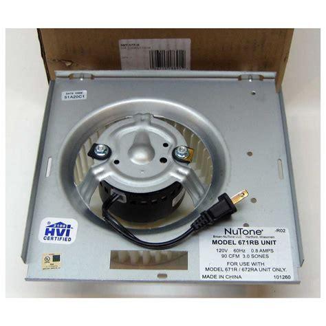 bath fan vent motor assembly part s97017708