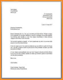 6 modele lettre officielle mystock clerk