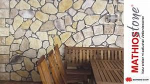 Steine Für Die Wand : dekosteine wand kleben mischungsverh ltnis zement ~ Markanthonyermac.com Haus und Dekorationen