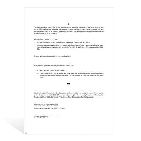 assembl 233 e g 233 n 233 rale sarl proc 232 s verbal pronon 231 ant la dissolution et la liquidation