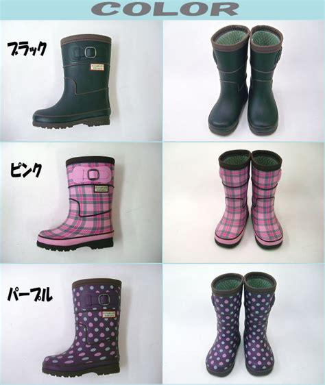 Rubber Boot Comparison by Shoes Yamaguchi Rakuten Global Market Hiromichi Nakano