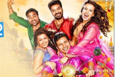 Kalakalappu 2 [tamil] 2018 Full Movie Download 720p Hd