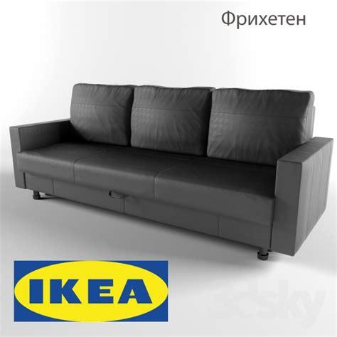 crboger ikea sofa friheten friheten sofa bed with