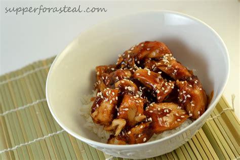 easy cooker chicken teriyaki