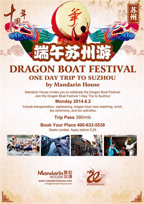 Dragon Boat House by Dragon Boat Race Trip Mandarin House