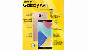 Samsung Galaxy Günstigster Preis : samsung galaxy a9 offiziell enth llt androidpit ~ Markanthonyermac.com Haus und Dekorationen