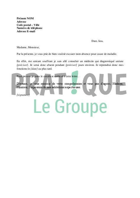 lettre d excuses en pr 233 vision d une absence dans une entreprise pratique fr