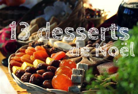 defi parviendrez vous 224 pr 233 parer les 13 desserts du no 235 l