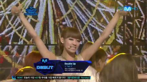 Download 120816 Mnet M! Countdown • Kpop Explorer