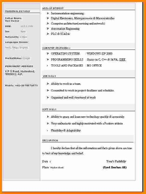 Job Resume Format Word Document  Ledger Paper. 30 Day Calendar Template. Sales And Marketing Resume Templates. Job Posting Flyer Template. Dave Ramsey Zero Based Budget Pdf. Resume Template With Picture Insert Template. Words To Use In A Cover Letter Template. Small Desk Calendar 2018 Template. Sample Business Development Manager Cover Letter Template