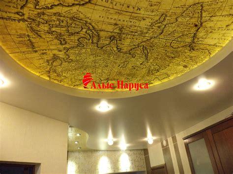 plafond en fibre optique 20170827204405 arcizo