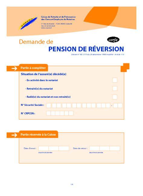 demande de retraite de r 233 version employ 233 s et clercs de notaires formulaire cerfa