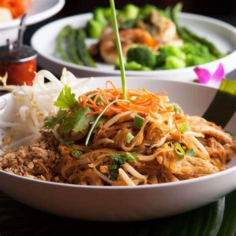 recettes nouilles de riz poulet
