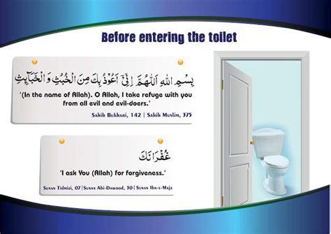 learn to read islamic masnoon duain prayer duaas in arabic tadeebulquran