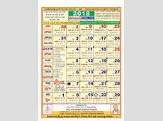 December 2018 Telugu Calendar Telugu Adda