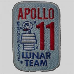 launch teams | Space Patch Database