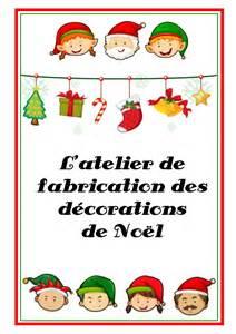 fabrication de decoration de noel dootdadoo id 233 es de conception sont int 233 ressants 224